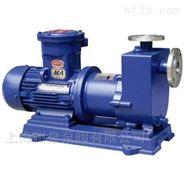 州泉 ZCQ型不锈钢自吸式磁力泵