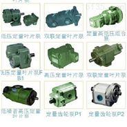 台湾原装康百世KOMPASS变量柱塞泵