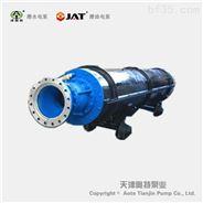 QKS系列礦用潛水泵選型