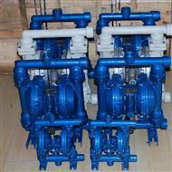 QBY铸铁材质气动隔膜泵