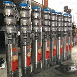 QJ型不锈钢深井泵小型不锈钢高扬程潜水泵