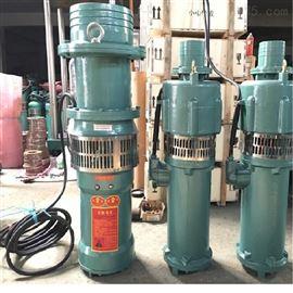 QY型大流量潜水泵QY型三相油浸式潜水电泵