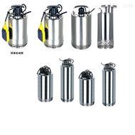 耐高溫不鏽鋼潛水泵QDN3-25-0.55不鏽鋼耐高溫潛水泵