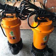 QX三相小型潜水污水泵