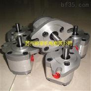 现货台湾新鸿HYDROMAX三联泵