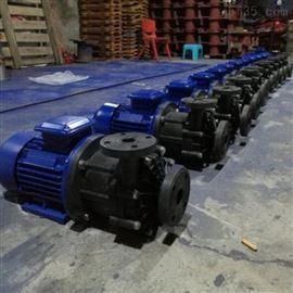 CQ-F型工程塑料磁力泵工程塑料磁力驱动泵