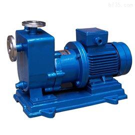 ZCQ型不锈钢自吸泵ZCQ型自吸式磁力驱动泵
