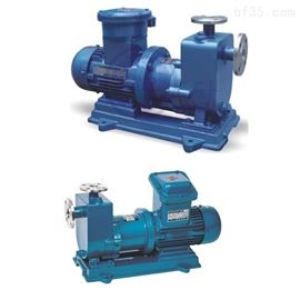 ZCQ型磁力泵不锈钢磁力自吸泵