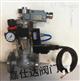 ZCRB系列燃气紧急切断电磁阀