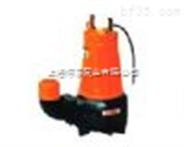 AS、AV型無堵塞切割式潛水排污泵