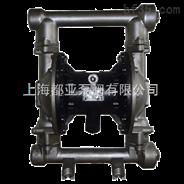 食品衛生級氣動隔膜泵