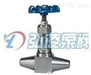 J61W焊接針型閥