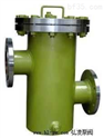 SRBB型法蘭連接高低平底籃式過濾器