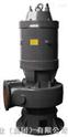 WQ潛水排污泵