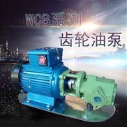 便携式齿轮油泵 卧式单级润滑油泵