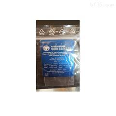 B12.5r395-03L赫尔纳-供应schlesinger爆破片