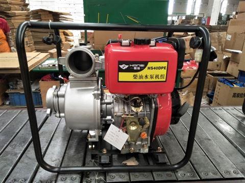 防汛应急消防用4寸柴油机水泵