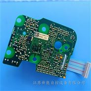 EMG德瑞模电路板