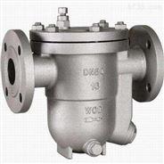 ES10NF倒置桶式蒸汽疏水阀