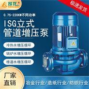 优良性能管道泵可定制耐高温/防爆款离心泵