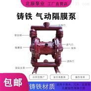 北原泵業氣動隔膜泵拆卸與組裝