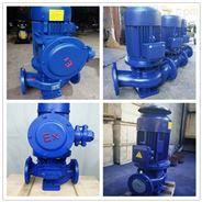 博泵ISG50-160(I)A型立式离心泵批发零售