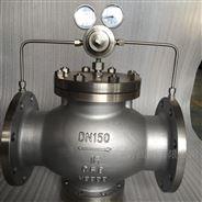 Yk43X先导活塞式气体减压阀