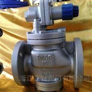 YG43H高灵敏度式蒸汽减压阀