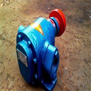 2CG齒輪泵輸油泵溫度150℃~300℃