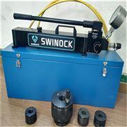 SWINOCK超高压手动泵