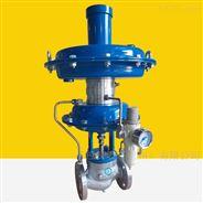指揮器操作型氮封微壓調節閥(供氮閥)