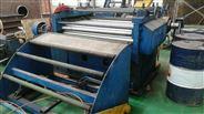 鋼卷校平生產線在位現貨供應