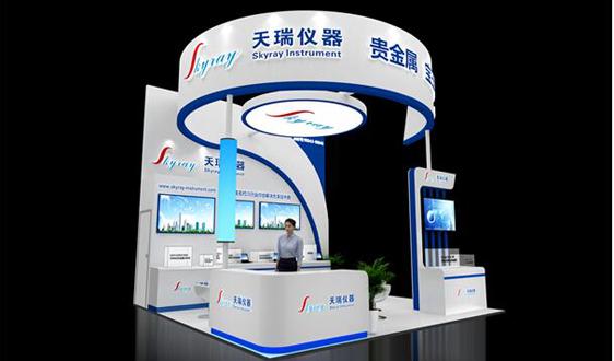 2020深圳国际珠宝展乘风破浪,再度起航 天瑞仪器邀您共赴盛会