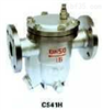 CS41H型自由浮球式疏水阀
