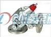JLH41H/Y防火型截止节流止回多功能阀