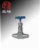 针型阀:J61W焊接针型阀