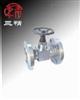 J48H针型阀:法兰式针型阀