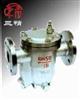 CS41H型疏水阀:自由浮球式疏水阀