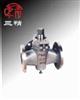 X44W旋塞阀:三通铸钢旋塞阀