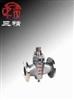 X43W-1.0C旋塞阀:二通铸钢法兰式旋塞阀
