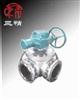 球阀:Q946F电动四通密封球阀