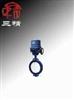 D971X蝶阀:对夹式电动软密封