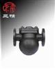 FT44H疏水阀:杠杆浮球式蒸汽疏水阀