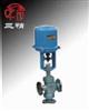 调节阀:ZAZQ电动三通调节阀