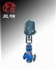 调节阀:ZDLN电子式电动双座调节阀