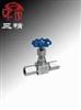 JJM1针型阀:压力表针型阀