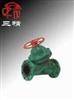 G45J-6隔膜阀:直流式衬胶隔膜阀
