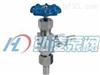 J24H/W外螺纹角式针型阀