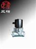 电磁阀:防爆电磁阀
