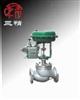 ZMA(B)P型调节阀:气动薄膜单座调节阀